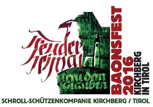 Kompanie Kirchberg / Bataillonsfest Kirchberg 2016 / Zum Vergrößern auf das Bild klicken