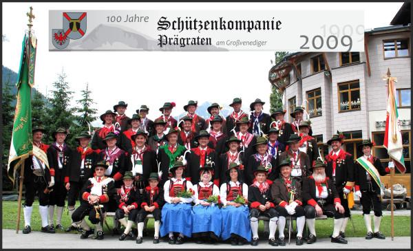 Berger Michael / kompanie_internet1 / Zum Vergrößern auf das Bild klicken